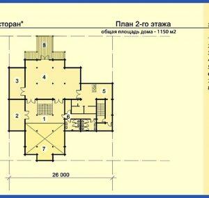 restoran-iz-kleenogo-brusa-s-1150-3